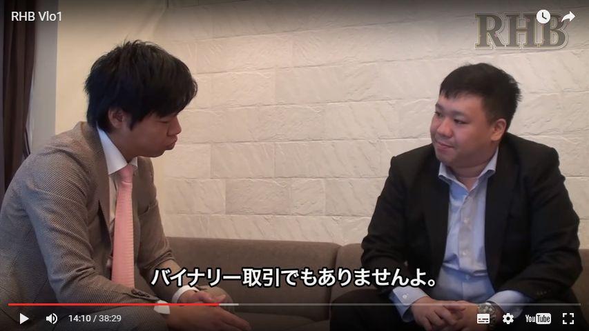 小松春樹氏のバイナリーではない発言