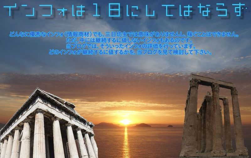 勝山翔太郎氏の即金マネーアラートシステム 同じ悩みを持った人は複数いる、、ということは?