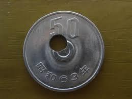 穴がずれた50円玉