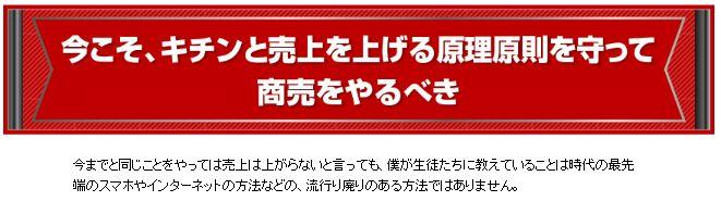 増田塾ではインターネットに関することは扱っていない
