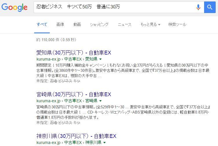 ランキング3位の検索結果