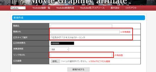MGAの管理画面