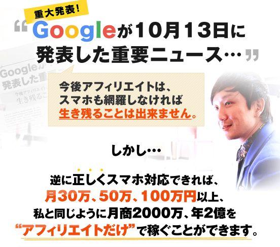 原田陽平氏の後継者育成プロジェクト
