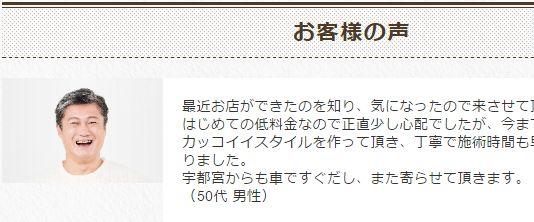 参加者2の別サイトでの画像