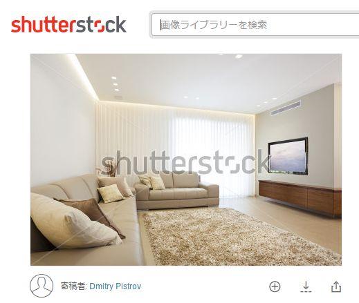 中川鉄平氏の部屋画像