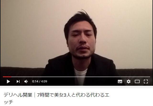牧野ヒロ氏の動画