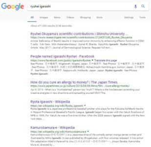 「ryuhei igarashi」の検索結果