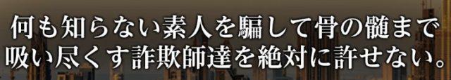 吉川将大氏の発言