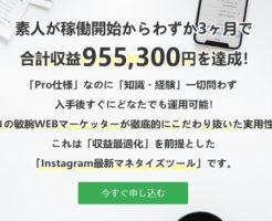 斎藤健太のマネスタ
