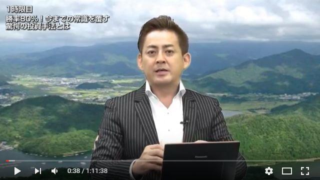 佐藤みきひろ氏