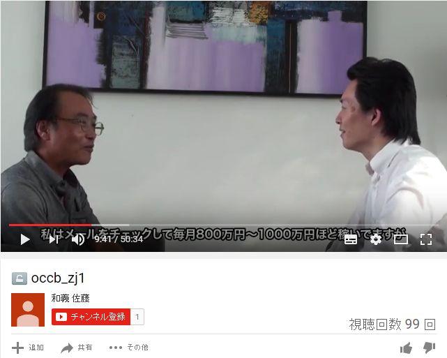 1クリックチェックビジネス(第1話)の視聴回数
