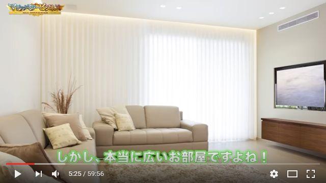 中川鉄平氏の部屋
