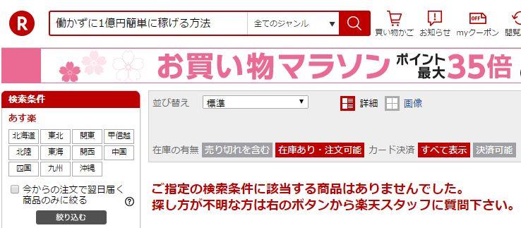 川本真義氏の書籍の検索結果(楽天)