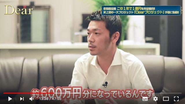 佐藤大輝氏の発言