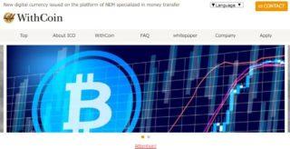 ウィズコインの公式サイト