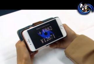 マネーサイクロンの起動画面