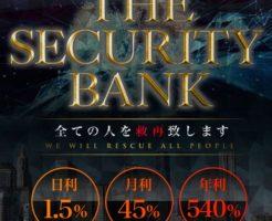 池田政之の救再銀行