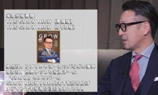 財前歩氏掲載の雑誌