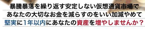 陣内弘樹氏の発言
