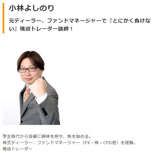 小林よしのり氏のブログ