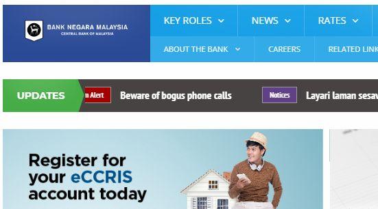 マレーシア中央銀行のサイト
