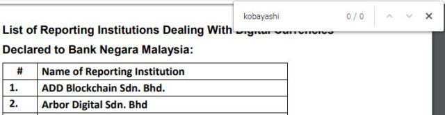 「kobayashi」の検索結果