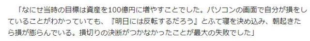 磯貝清明氏のインタビュー内容