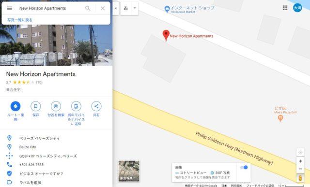 別の地図情報