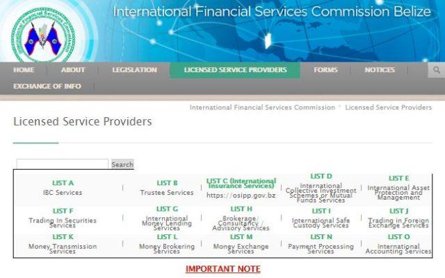 金融ライセンスの検索ページ