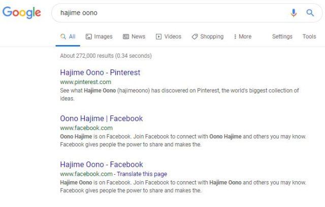 「大野肇(hajime oono)」での検索結果