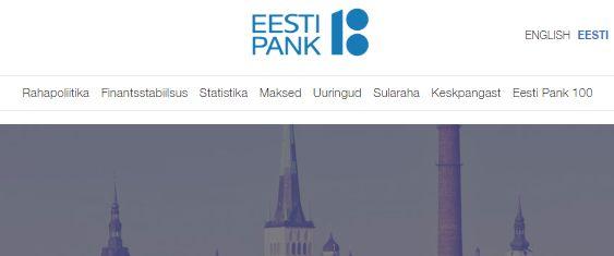 エストニア銀行