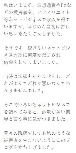 松島奈々の文章
