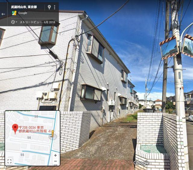 「東京都武蔵村山市残堀4丁目56番地1」付近のストリートビュー