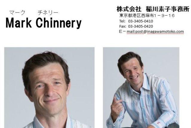 マーク チネリー
