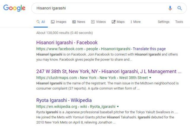 「Hisanori Igarashi」の検索結果