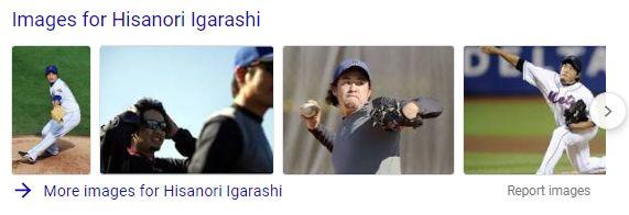 「Igarashi」選手