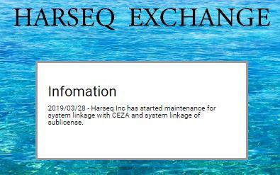 HARSEQからのお知らせ