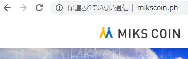 MIKSコインの公式サイト