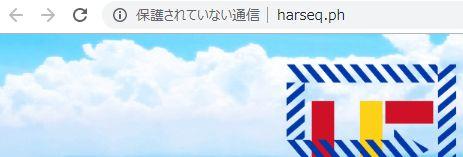 HARSEQの公式サイト