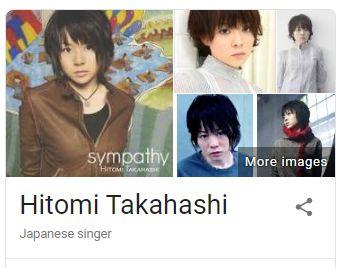 歌手の 「hitomi takahashi」
