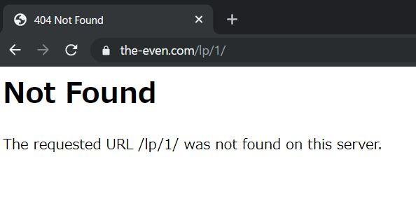 2019年12月での検索結果