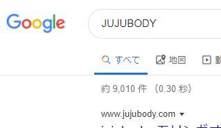 JUJUBODYの検索結果