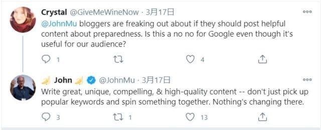 John Mueller氏の発言