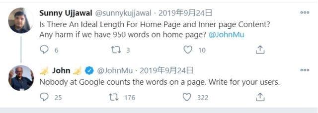 John Mueller氏の文字数についての発言
