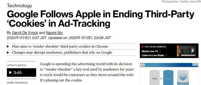 googleに関するニュース