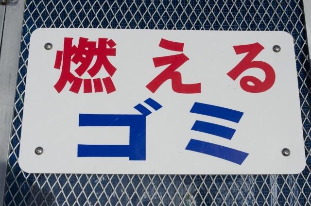 漢字・ひらがな・カタカナ