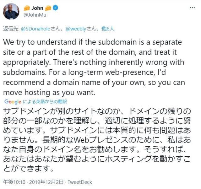 ジョン・ミュラーの発言